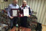 Вологодский спортсмен, завоевавший 7 медалей за раз, попал в «Книгу рекордов России»