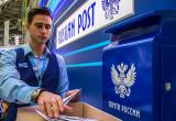 Как быстро отследить посылку по трек-номеру в России