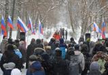 Эко-митинг в Вологде собрал всего 200 человек: остальные вологжане поддержали новый побор за вывоз ТБО