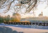 Прогноз погоды до середины недели: в понедельник и вторник порывистый ветер и снег, а в среду ждем солнце