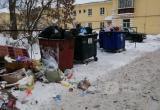 """Вологжане захлебнутся в мусоре уже через пару месяцев: """"АкваЛайн"""" собирает деньги, но не работает- мусорная реформа провалена"""