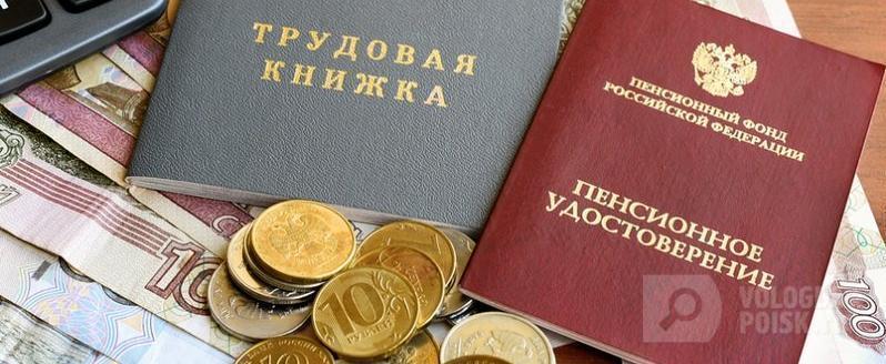 Какие банки дают кредит без трудовой книжки