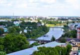 Более 250 млн рублей за год сэкономил бюджет Вологды на аукционах