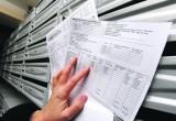 Грабеж средь бела дня: управляющие компании негласно повысили плату за содержание жилья