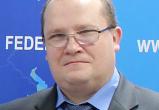 У Пенсионного фонда в Вологде новый глава