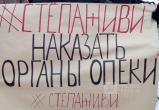 #СТЁПАЖИВИ! Митинг в поддержку маленького Степы состоялся в Вологде: политики избежать не удалось (ФОТО, ВИДЕО)