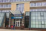 Бег иноходцев: за один месяц вкладчики забрали из Севергазбанка свыше 7 миллиардов рублей!