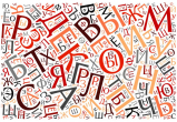 Российские филологи хотят избавиться от гласных: «ё» и «ы» и еще от 6 согласных