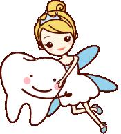 Зубная фея, стоматология