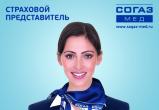 Компания «СОГАЗ-Мед» познакомила пациентов со страховым представителем «Катя»
