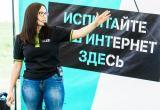 Анна Часовенная возглавила вологодский филиал Tele2