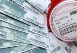 Вологжан ждет неприятный сюрприз: тарифы ЖКХ снова вырастут уже через 3 месяца