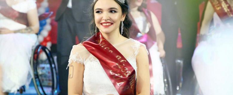 Вологжанка завоевала титул «Мисс Независимость – 2018» в конкурсе красоты среди инвалидов: весь путь от танцовщицы до независимой красотки