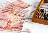 Семья из Вологодской области отсудила у столичного застройщика 156 000 рублей за задержку ввода дома в эксплуатацию