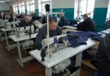 Российским заключенным помогут найти работу