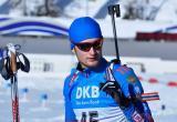 Вологжанин Максим Цветков выступит за сборную в финале Кубка мира по биатлону в Норвегии