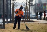 Событие дня: 17 марта - День работников бытового обслуживания населения и ЖКХ