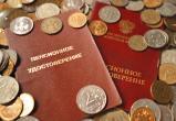 Россияне стали чаще отказываться от пенсии