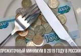 Неожиданную статистику вывели в начале марта вологодские чиновники