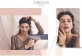 Новая коллекция SOKOLOV весна-лето 2019 уже в сети салонов «Золотая Вологда»