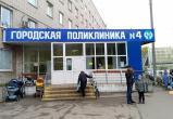 Что происходит в Вологодской поликлинике №4 и где все врачи?