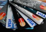 Три новых правила для снятия наличных денег с банковских карт