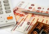 Росстат раскроет доходы россиян в рамках новой методики