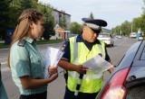 В Вологде в рамках акции «Уплаченный штраф – спокойный водитель!» прошел рейд судебных приставов и инспекторов ГИБДД
