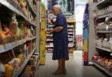 Продавать особые продукты для пенсионеров начнут в российских магазинах