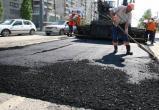 Какие дороги отремонтируют в этом году в Вологодской области? Хватит ли выделенных 3,5 млрд рублей?