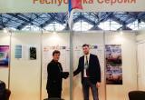 Вологодский госуниверситет начнет сотрудничество с Сербией