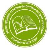 Вологодский аграрно-экономический колледж