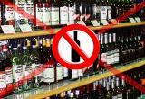 Алкогольное дело, или как в вологодском УМВД «испарились» 146 бутылок