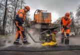 В 2019 году в Вологде и Череповце обещают отремонтировать 22 улицы «длиной» почти в 30 км