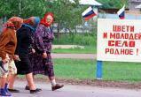 Коми и Вологодская область теряют людей больше остальных на Северо-Западе