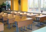 О нарушениях прав детей и подростков в сфере образования можно сообщить на «горячую линию»
