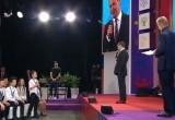 О чем череповецкий школьник спросил Дмитрия Медведева?