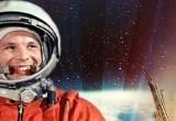 Событие дня: 12 апреля - Всемирный день авиации и космонавтики