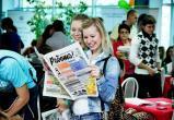 Специалисты назвали наиболее востребованные среди российских студентов сферы деятельности
