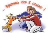 Череповчане смогут стать приемными родителями на каникулах