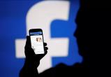 Непреднамеренная загрузка: Facebook получил списки контактов 1,5 млн пользователей