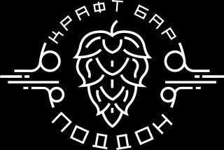 Крафт бар Поддон