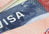 «Надежным» туристам станет легче получать визу?