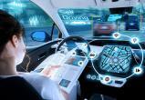 Будущее уже здесь? Когда ждать беспилотные автомобили