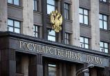 39 процентов россиян с одобрением относятся к работе Госдумы