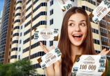 Волшебство от ЖК «Белозерский»: назови слово и получи скидку на квартиру в 100 тысяч рублей!