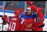 Хоккейная сборная России начала чемпионат мира с победы над норвежцами