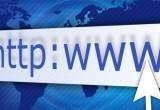 Событие дня: 17 мая - День рождения Интернета