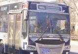 Генерэйшн пи… пец: нужны ли кондукторы в общественном транспорте?