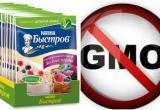 Скандал из-за ГМО. 18 мая компания «Nestle» остановила в Вологде производство овсянки
